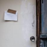 『向かいのアパートの住人が死んでいた』の画像