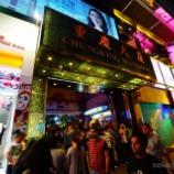 『香港のチョンキンマンション と 微妙な夜景ショー』の画像