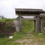 『いつか行きたい日本の名所 鳥越城跡』の画像