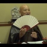 『只管打坐の極意―曹洞宗師家・井上貫道老師』の画像
