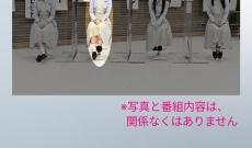 【乃木坂46】伊藤純奈の酒場放浪紀みてー