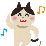 『うちの猫がかわいすぎるんやが……』の画像