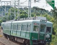 『月刊とれいん No.491 2015年11月号』の画像