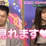 『【乃木坂46】齋藤飛鳥が爆弾発言!!!『神田伯山さんを男として見れます・・・』』の画像