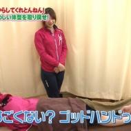 山本彩のイキ顔とデカ尻きたぁあああああ!!【画像あり】 アイドルファンマスター