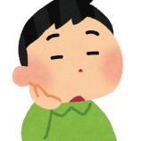 『子どもが毎日退屈そう…どうすればいい?』の画像