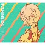 『CD Review:「EVANGELION FINALLY」』の画像