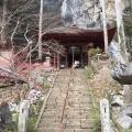 【足跡を追いかけて】秩父3+1ダムツアー⑦<秩父観光・橋立鍾乳洞探検>