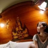 『[イコラブ] 指原莉乃P アメブロ更新「上海ディズニーランド〜ホテル〜」【=LOVE(イコールラブ)】』の画像