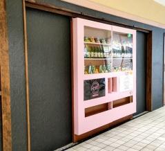 高崎駅西口にある『ウエストワンビル』地下1階に『マッチプ52(맛집52)』なる韓国酒場がオープンするらしい。