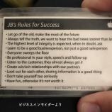 『Appleの社員証11の言葉』の画像