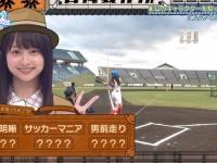 【日向坂46】ひなあいは公式に野球を推奨していたwwwwwwww