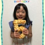 『パン教室写真と、生徒さんからの写真』の画像