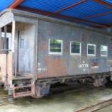 『保存貨車 ヨ3500形ヨ4779』の画像