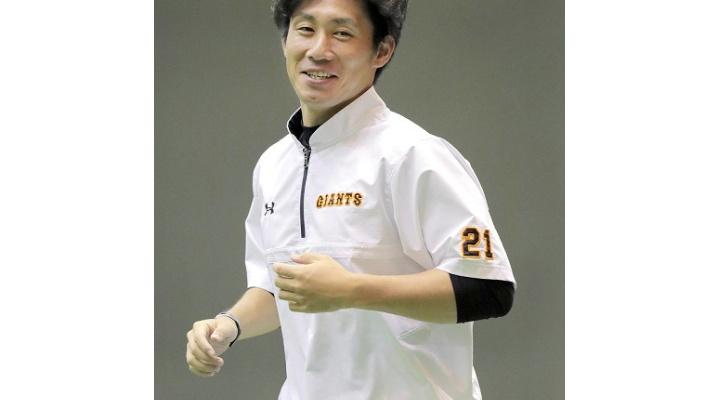 巨人・吉川光夫さん、国内FA権を取得される