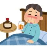 酒飲んで気持ち悪い…対処教えろ下さい…
