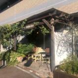 『戸田市・市役所交差点角にあるカフェ・シバケンが昨日リニューアルオープン!さらに素敵におしゃれになりました。内装の白壁も綺麗に塗り替えられいつまでも中に居たい雰囲気です。』の画像