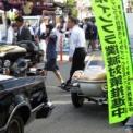 2013年 第40回藤沢市民まつり2日目 その10(新垣里沙・藤沢警察一日署長パレードの2)