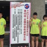 『第48回全国中学校卓球大会 in 別府 結果 【 仙台ジュニア 】』の画像