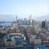 『住宅コストが高い都市。上海と北京が初めてトップ10にランクイン』の画像