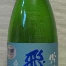 飛露喜 吟醸(30BY) 廣木酒造本店