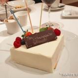 『株主フェアでHAPPY BIRTHDAY:レストランMINAMI2』の画像