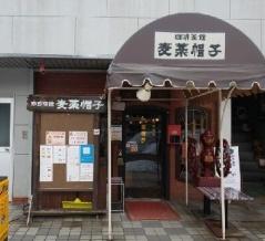 青森県青森市珈琲茶館麦藁帽子のナポリタンセット