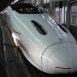 『【日本の旅~さくら乗車 新大阪→博多】』の画像