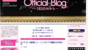 【指原音頭?】AKB48のMVエキストラ募集キタ━━━━(゚∀゚)━━━━!!