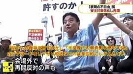 【偏向報道】NHK、表現の不自由展に抗議する河村市長のプラカードを意図的に隠蔽…動画あり