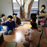 『【開催レポ】江の島~女性が癒されるイベント』の画像