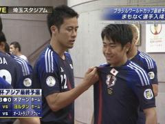 【 画像 】中島翔哉が監督に怒られてたけど、まだまだ香川真司には及ばない!?