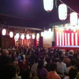『戸田市市民体育祭 10月14日午前9時より開催です』の画像