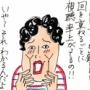 【ドラマ】同期のサクラ