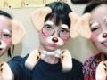 能年玲奈さん、かわいい犬の姿で50日振りにネットに登場 篠田麻里子さんのインスタで