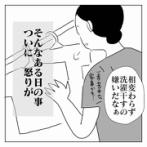 暗黒物語15