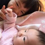 『子どもが2人→3人で、子育ての大変さは1.5倍!!』の画像