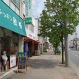 『JAL×はんつ遠藤コラボ企画【名古屋編】3日め・ジャンボエビフライ定食(欧味)』の画像