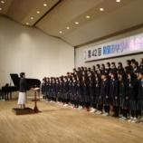 『和泉市中学校連合音楽会』の画像