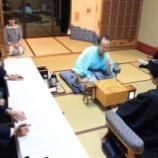 『【乃木坂46】ちょこんと座ってて可愛いw 向井葉月、棋聖戦の取材をしている模様!!!』の画像