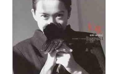 『和久井映見 「Dearest」』の画像