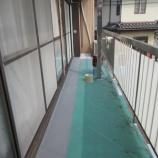 『バルコニーの防水工事。』の画像