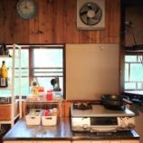 『台所プチリフォーム』の画像