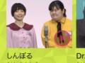 【悲報】松本人志が100%干しそうな芸人、見つかる wwwww(画像あり)