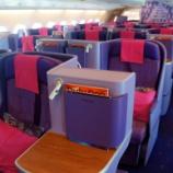 『A380 Thai Airways Business class 機内』の画像