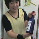 『七尾美人おけいさん』の画像