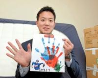 【阪神】ドラ4斎藤、家族の絆お守りに単身入寮 1年目からの活躍誓う