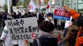 【川崎ヘイト条例】自民党が「日本人差別にも罰則を」と付帯決議→サヨク「条例を台無しにするな!」と発狂