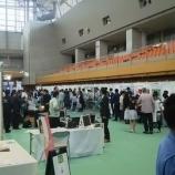 『ビジネスプラス展 in SEKI 2018 大変盛り上がりました。ランチョンマット作りコーナーが大盛況!!!』の画像