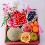 『法事のお供物は、お花より果物が重宝する!?』の画像